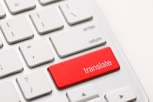 Keyboard button labelled 'translate'